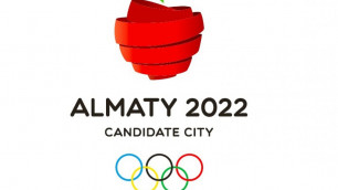 Есимов и Кулибаев презентуют заявку Алматы на проведение Олимпиады-2022 в Лозанне