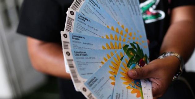 Сын чиновника ФИФА признался в перепродаже билетов чемпионата мира