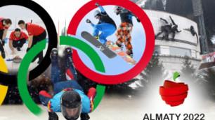 Заявка Алматы построена не только на своих плюсах, но и на минусах конкурента - член исполкома МОК