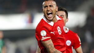 Сборная Чили обыграла Эквадор в стартовом матче Кубка Америки по футболу