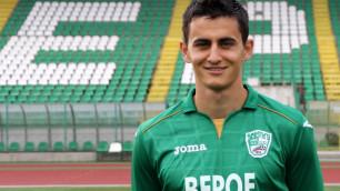 Экс-игрок молодежной сборной Болгарии может перебраться в Казахстан