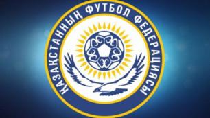 Новый генеральный секретарь ФФК будет утвержден на ближайшем исполкоме