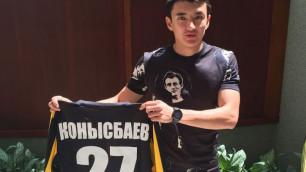 Не жалею, что вместо Лиги чемпионов теперь буду играть в Лиге Европы - Улан Конысбаев