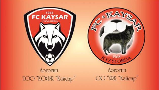"""В """"Кайсаре"""" объяснили ситуацию с """"банкротством"""" клуба"""