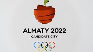 KazSport покажет в прямом эфире церемонию объявления страны-хозяйки Олимпиады-2022