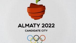 Прямая трансляция выбора столицы зимней Олимпиады-2022