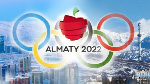 Алматы проиграл Пекину в борьбе за право провести Олимпиаду-2022