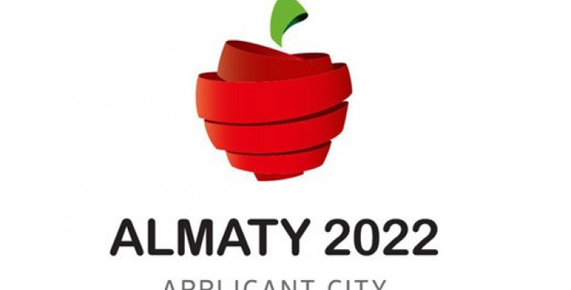 МОК выразил надежду на участие Алматы в еще одной заявке на проведение Олимпиады