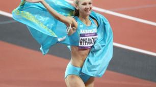 Один в поле не воин, или на кого еще рассчитывать Казахстану на ЧМ по легкой атлетике кроме Рыпаковой