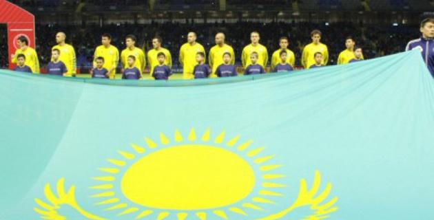 Казахстан поднялся на одну позицию в рейтинге ФИФА