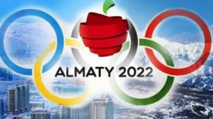 Олимпиаду в 2022 году ждут голые холмы и минимум снега. Алматы выглядел предпочтительней - британский колумнист