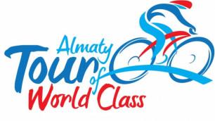 Вторая велогонка Tour Of World Class пройдет в Алматы 16 августа