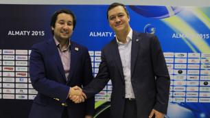 НСЛ И АФК подписали меморандум о сотрудничестве