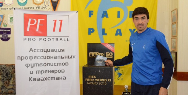 Казахстанские футболисты поучаствовали в выборе команды года по версии ФИФА и FIFPro