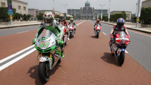 Прямая трансляция Гран-при MotoGP в Малайзии