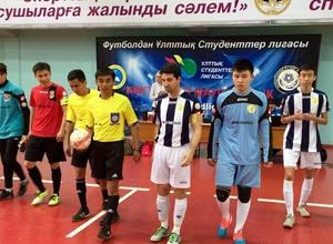 Казахстанские студенты станут участниками чемпионата Азии по футзалу