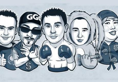 Иллюстрация с сайта tengrinews.kz