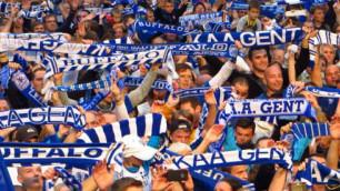 """Власти Франции запретили бельгийским фанатам ехать на матч """"Лион"""" - """"Гент"""""""