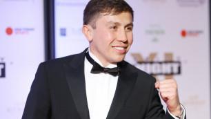 Бой Головкин - Альварес точно не состоится в первой половине 2016 года - СМИ
