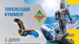 """""""Кайрат"""" поздравил казахстанцев с Днем Независимости"""