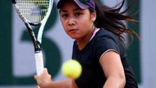Угадай результат матча Зарины Дияс на Australian Open и выиграй 10 000 тенге!