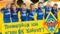 """Тренеры """"Кайрата"""" внаглую забирают у нас талантливых детей - наставник детско-юношеской школы Алматы"""