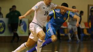 Сборная Казахстана по футзалу упустила победу над Украиной со счета 4:0