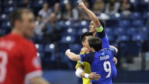 Букмекеры не верят в победу сборной Казахстана по футзалу в матче с Италией