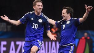 Казахстан на Евро-2016: Сон или реальность?