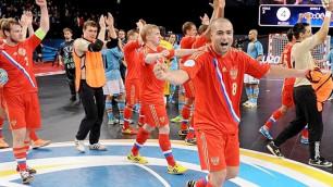 Сборная России по футзалу обыграла Сербию и вышла в финал Евро
