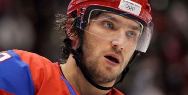 Овечкин оформил хет-трик в матче НХЛ за 12 минут