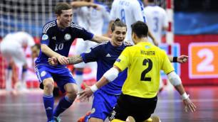 Сборная Казахстана по футзалу в стыковых матчах за выход на ЧМ сыграет с Польшей