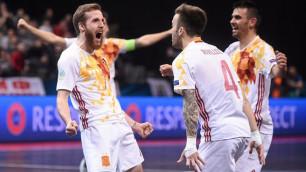 Игрок сборной Испании назвал уродством игру сборной Казахстана по футзалу