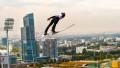В Алматы стартовал этап Кубка мира по прыжкам с трамплина
