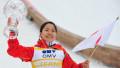 С нетерпением жду следующего приезда в Казахстан - победительница первого дня этапа Кубка мира по прыжкам с трамплина