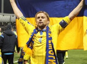 Анатолий Тимощук войдет в исполком Федерации футбола Украины
