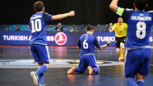 Сборная Казахстана по футзалу сыграла вничью с Польшей в первом стыковом матче отбора на ЧМ