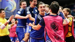 Видеообзор первого стыкового матча отбора на ЧМ-2016 по футзалу Польша - Казахстан