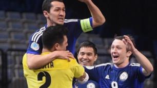 Казахстан и еще 12 стран выразили желание принять ЧМ-2020 по футзалу