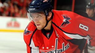 Александр Овечкин признан первой звездой дня в НХЛ