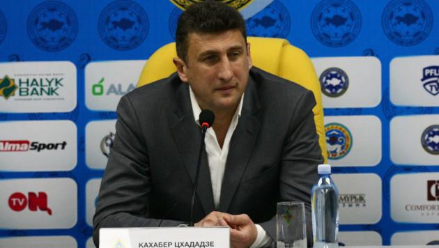 """Если """"Кайрат"""" будет играть так же хорошо, как последние три матча, сможем побороться за чемпионство - Цхададзе"""