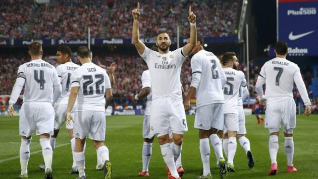 """""""Реал"""" четвертый год подряд признан самым дорогим клубом в мире по версии Forbes"""