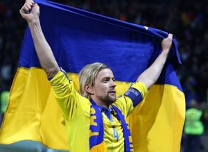 Анатолий Тимощук вошел в расширенный состав сборной Украины на Евро-2016
