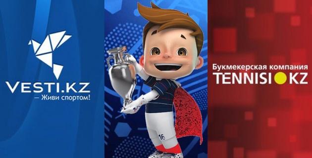 Vesti.kz против Евро-2016. Часть первая!
