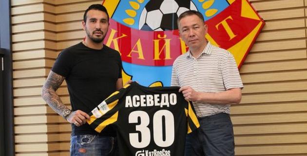 """Кайрат"" официально объявил о заключении контракта с Асеведо"