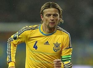 Спокойствие сыграло со сборной Украины на Евро злую шутку - Тимощук