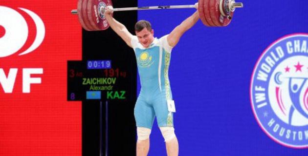 Чемпионы мира Зайчиков и Рахимов вошли в состав сборной Казахстана на Олимпиаду-2016