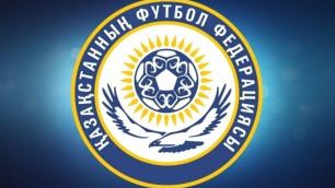 3 августа в Астане состоится Общенациональный футбольный форум