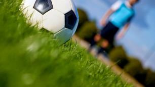 Прямая трансляция Общенационального футбольного форума из Астаны