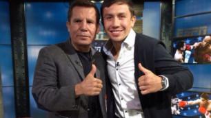 Чавес-старший вновь назвал Головкина лучшим боксером мира